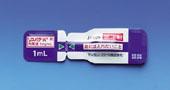 リスパダール内用液1mg/mL(1mL分包品)