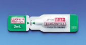 リスパダール内用液1mg/mL(2mL分包品)