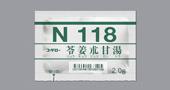コタロー苓姜朮甘湯エキス細粒