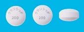 クラリシッド錠200mg[一般感染症・非結核性抗酸菌症]