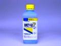 消毒用エタノール液IP