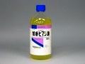 加香ヒマシ油「ケンエー」