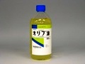 オリブ油「ケンエー」