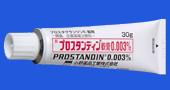 プロスタンディン軟膏0.003%