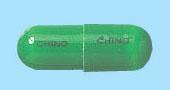 チノカプセル125