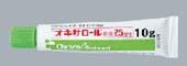 オキサロール軟膏25μg/g