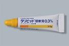 タリビッド眼軟膏0.3%