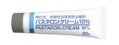 パスタロンクリーム10%