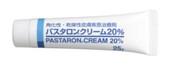 パスタロンクリーム20%