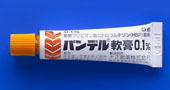 パンデル軟膏0.1%