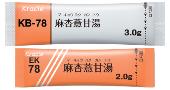 クラシエ麻杏よく甘湯エキス細粒