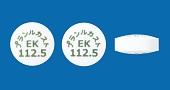 プランルカスト錠112.5「EK」