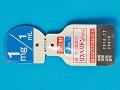 リスペリドン内用液1mg/mL「ヨシトミ」(1mL分包品)
