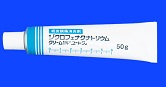 ジクロフェナクナトリウムクリーム1%「ユートク」