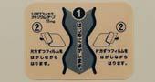 ジクロフェナクナトリウムテープ15mg「テイコク」