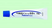 ペキロンクリーム0.5%
