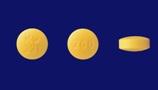 バルプロ酸ナトリウム錠200mg「アメル」[抗てんかん剤、躁病・躁状態治療剤]