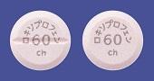 ロキソプロフェンナトリウム錠60mg「CH」