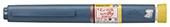 ヒューマログミックス25注ミリオペン