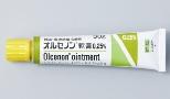 オルセノン軟膏0.25%
