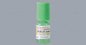 耳 薬 点 タリビット タリビッド耳科用液0.3%の基本情報(薬効分類・副作用・添付文書など) 日経メディカル処方薬事典