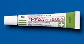 トプシムクリーム0.05%