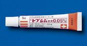 トプシム軟膏0.05%