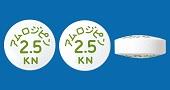アムロジピン錠2.5mg「KN」