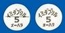 イミダプリル塩酸塩錠5mg「オーハラ」