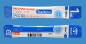 リスペリドン内用液1mg/mL「トーワ」(1mL分包)