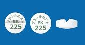プランルカスト錠225「EK」