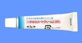 デルスパートクリーム0.05%