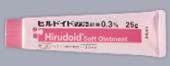 ヒルドイドソフト軟膏0.3%
