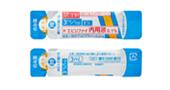 エビリファイ内用液0.1%(3mL分包)