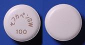 セフカペンピボキシル塩酸塩錠100mg「サワイ」