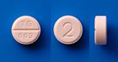 ドキサゾシン錠2mg「タナベ」