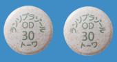 ランソプラゾールOD錠30mg「トーワ」[消化器疾患]