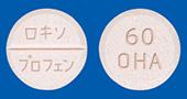 ロキソプロフェンNa錠60mg「OHA」