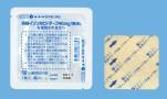硝酸イソソルビドテープ40mg「東光」