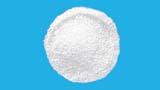 炭酸水素ナトリウム「NikP」(粉末)
