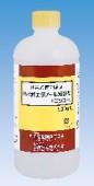 ハイポエタノール液2%「ニッコー」