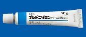 プレドニゾロンクリーム0.5%「タツミ」