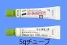 エステル myk クロベタゾール プロピオン 酸 軟膏 0.05
