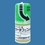ケトチフェン点眼液0.05%「日新」