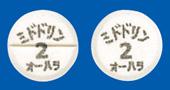 ミドドリン塩酸塩錠2mg「オーハラ」