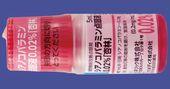 シアノコバラミン点眼液0.02%「杏林」