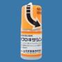 オフロキサシン点眼液0.3%「日新」