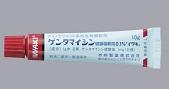 ゲンタマイシン硫酸塩軟膏0.1%「イワキ」