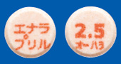 エナラプリルマレイン酸塩錠2.5mg「オーハラ」