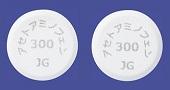 アセトアミノフェン錠300mg「JG」